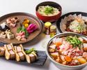 赤肉鍋 贅沢コース【飲放題付】年末年始限定
