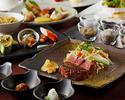 Teppanyaki Prix Fixe Dinner Set