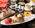 【土日祝限定】点心や中国スィーツが楽しめる 中国料理「唐宮」アフタヌーンティーセット