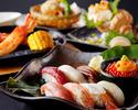 寿司ディナーセット