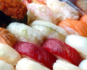 【Lunch】Sushi All You Can Eat for 60 minutes