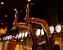 【直輸入樽生クラフトベルギービールをセルフサービング席で!】直輸入樽生ベルギービール5種含む全60品飲み放題コース 2時間(L.O1.5時間)