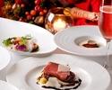 【Xmas2020】乾杯シャンパン付き!国産牛サーロインやオマール海老、甘鯛やキャビアなど6皿(12/19~25)