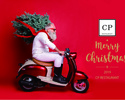2019年12月21日~25日 クリスマスス限定スペシャルランチコース