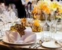 NEW YEAR'S EVE GALA DINNER BUFFET