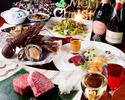 【早割web予約限定】■■ Xmas dinner 2019 ■■ ~テーブル席~