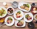 【ランチ】季節のコース 前菜と魚+選べるお肉とデザートの全6品