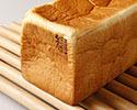 「銀座の食パン~絹~」※11時以降の受取り