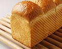 「山型の食パン」 ※11:30時以降の受取り