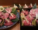 【飲放付9650】ディナー神戸牛&黒毛和牛稀少部位コース8,000円コース+1650円
