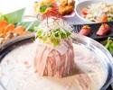 <月~木・日・祝日>【肉寿司付き!あったかお鍋コース】鍋含む6品+アルコール飲放+3時間
