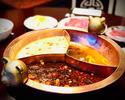 鸳鸯火锅[3色火锅套餐] 18000日元(含税)