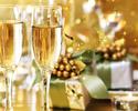 デート必見♪【クリスマスディナーコース☆】 乾杯スパークリング&食後のドリンク付き *第2部