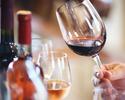 【選べる「お酒」1グラス】<女性限定×WEB限定×席数限定>         ちょこっと1杯&選べるメインにケーキまで!さらに食後のカフェ付きディナー