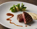 【Dinner course】 COURSE C