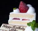 【オプション】カットショートケーキ付デザートプレート(2日前までの予約制)