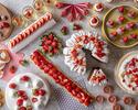 【土日祝】いちごだらけのデザートビュッフェ~Very Berry Strawberries~