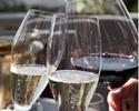 ワインペアリング コースA(お料理5品+ワイン)