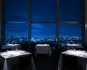 【アニバーサリーディナー】Chef's Signature 5品のコース+乾杯シャンパン <ショートケーキ付>