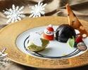【12月20日(金)~24日(火) 】クリスマスホールケーキ&京都タワー展望券付き!クリスマスディナー