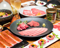 【うしみつの定番!厳選和牛と名物料理の牛極フルコース】