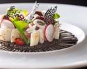 【Menu A】全5品のフルコースディナー