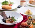 San-in Food Fair-Winter Taste Spree-Special Gourmet Pair Course