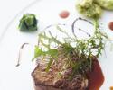 【HP予約限定10%OFF】季節のおすすめ『セゾン』安曇野産野菜を中心の食材と国産牛フィレを使用したメインディッシュ、お肉とお魚のWメインなど全7品