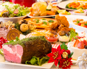 クリスマスディナーブッフェ2019 ご予約は2部制でございます。 1部17:30~ 2部19:30~ ※90制