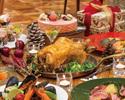 【500円割引】クリスマスディナーブッフェ【シニア90分】