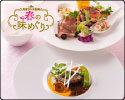 【1日10食/平日限定】大阪キタエリア5ホテル 共同ランチ企画「春の味めぐり」