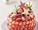 【BESPOKE会員販売】あまおう苺たっぷりケーキ直径15cm / 4~6名様向け