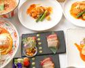 フカヒレ・名物!担々麺入り4,400円~お料理個人盛りにて~ 平日限定  ※料理のみコース