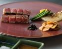 Kobe beef steak course