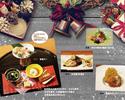 和食で楽しむクリスマス 5,000円