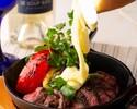 【ディナー】赤身肉ステーキラクレットがメイン!チーズレシピ満載の全6品4,000円(税別)