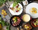 【ディナー】赤身肉ステーキラクレット&チーズフォンデュのWとろける欲張り全6品4,500円(税別)