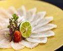 [Fugu mini course] All 6 items