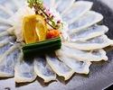 [Fugu course] All 9 items