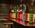『特上飲み放題』¥3000-税込(宴会コースにご追加下さい)