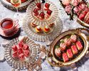 Online Booking Exclusive【Sunday/National Holiday】  Strawberry ・Sweets Buffet