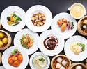 【BESPOKE会員料金】テーブルオーダーランチブッフェ シニア