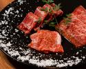 厳選赤身肉の初春コース