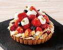 Strawberry tart 12cm