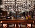 Bar Seat Booking - Whisky Bar