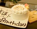 和カフェde似顔絵風ケーキのサプライズ記念日コース