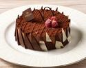 Hall Maracaibo chocolate truffle cake 13cm