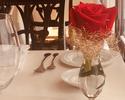【Feb 8th-16th】 Valentine's Special Dinner Condesa Course