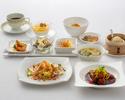 【四大中国料理の饗宴 】プリフィックスランチ Cセット
