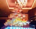 〈金・土・祝前〉シャンパンタワー付き カジュアルアニバーサリーコース アルコール含む飲み放題